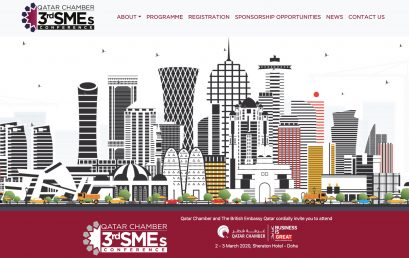 Qatar Chamber 3rd SME's Conference 2020