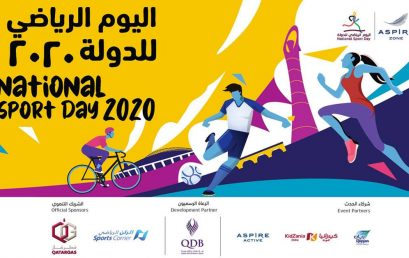 National Sport Day 2020 at Aspire