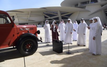 National Museum of Qatar Opens  Mal Lawal 3 Exhibition