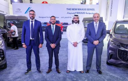 Auto Class Launches New Maxus Vehicles in Qatar