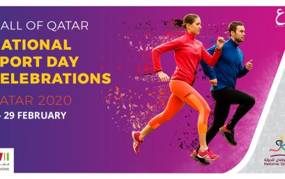 Sports Month at Mall of Qatar